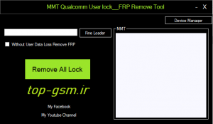 MMT Qualcomm User Lock/Frp Remove Tool 2019 Free Download