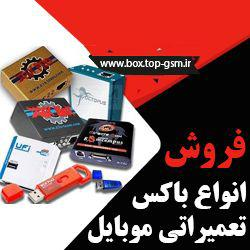 امکانات SP FLASH TOOLS